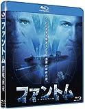 ファントムー開戦前夜ー [Blu-ray]