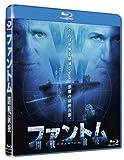 ファントム-開戦前夜-[Blu-ray/ブルーレイ]