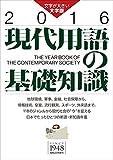 内田 樹 / 内田 樹 のシリーズ情報を見る