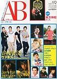 A-Bloom (エー・ブルーム) Vol.19 2013年 09月号 [雑誌]