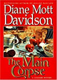 The Main Corpse (055309999X) by Davidson, Diane Mott