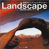 ランドスケープ―世界のトップフォトグラファー (玄光社MOOK (94))