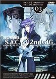 ���̵�ư�� S.A.C. 2nd GIG 03 [DVD]