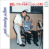 〈COLEZO!〉ビクター流行歌 名盤・貴重盤コレクション(7)君恋し~フランク永井 ニニ・ロッソと唄う~
