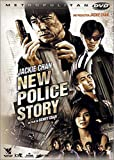echange, troc New Police Story [Édition Simple]