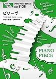 ピアノピース1138 ビリーヴ by GReeeeN