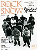 ROCK&SNOW number28 (summer iss (28) (別冊山と溪谷)