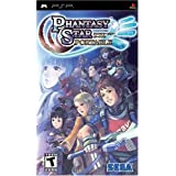 Phantasy Star Portable - Sony PSP