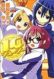 14 (ジェッツコミックス)