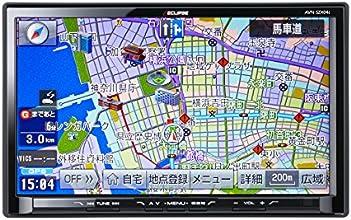 ECLIPSE イクリプス AVN-SZX04i 9型 カーナビゲーション 自動地図更新 SD/CD/DVD/Bluetooth/Wi-Fi/地上デジタルTV(フルセグ)
