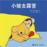 img - for Spot Goes on Camping (Chinese Edition) book / textbook / text book