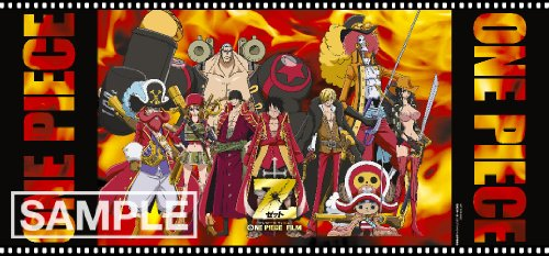 【Amazon.co.jp限定】 ONE PIECE FILM Z ワンピース フィルム ゼットBlu-ray GREATEST ARMORED EDITION (スペシャル・ブックカバー クリア仕様 10種類付き)(完全初回限定生産)