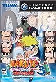 NARUTO-ナルト-激闘忍者大戦!3