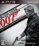 007/ブラッドストーン amazon