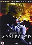 Appleseed [DVD]