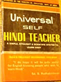img - for Universal Self Hindi Teacher book / textbook / text book