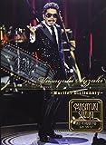 Masayuki Suzuki taste of martini...[Blu-ray/ブルーレイ]