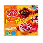 Kracie Popin' Cookin' kit soft donuts...