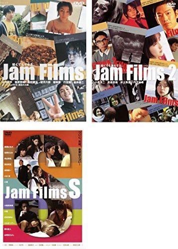 Jam Films ジャム フィルムズ 2、S  全3巻セット [マーケットプレイスDVDセット商品]