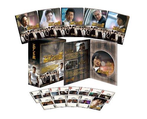 エデンの東[ノーカット版] DVD-BOX3
