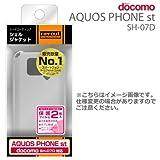 レイ・アウト docomo AQUOS PHONE st SH-07D用 ハードコーティング・シェルジャケット/クリアRT-SH07DC3/C