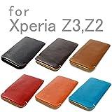 Xperia Z2(SO-03F) Z3(SO-01G) 牛革スリーブケース スマートフォンレザーカバー