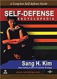 Self-Defense Encyclopedia [DVD] [Import]