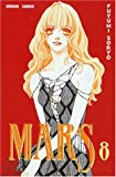 Mars, Tome 8