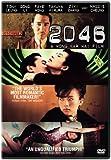 2046 [Import]