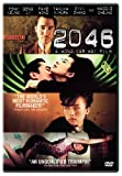 2046 [DVD] [2005] [Region 1] [US Import] [NTSC]