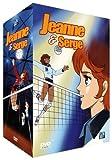 echange, troc Jeanne et Serge - Partie 2 - Coffret 5 DVD - 29 épisodes VF