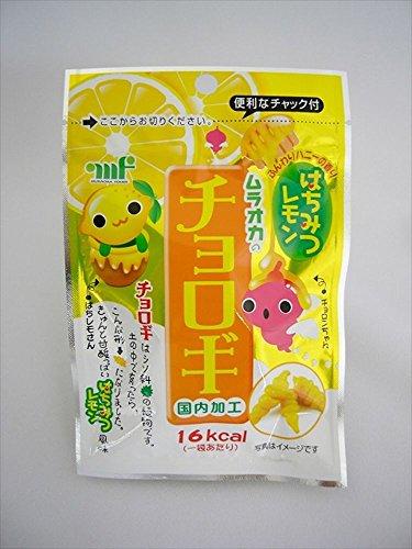 村岡食品 チョロギ(はちみつレモン) 20g×10袋