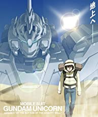 UC 4 [Blu-ray]