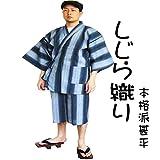 マルトヨ(MARUTOYO)手縫い本格派 本しじら織り 紳士甚平 5カラー (L, 大鰹縞)