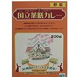 国立薬膳カレー 野菜 レトルト 200g