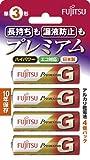 富士通 【PremiumG】 アルカリ乾電池 単3形 1.5V 4個パック LR6PREMIUM(4B)