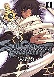 SOUL GADGET RADIANT 4 (REX COMICS)