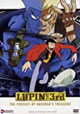 Lupin the 3rd - The Pursuit of Harimao's Treasure