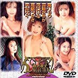 CHER BEST SELECTION2 [DVD]