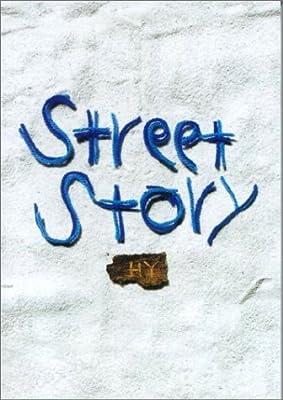 バンドスコア Street Story HY