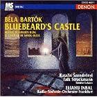 バルトーク:青ひげ公の城