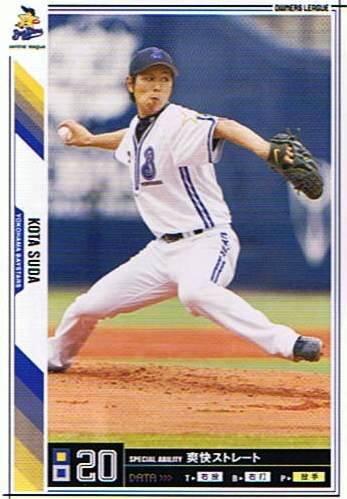 【プロ野球オーナーズリーグ】須田幸太 横浜ベイスターズ ノーマル 《OWNERS LEAGUE 2011 04》ol08-129