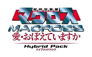 超時空要塞マクロス ~愛・おぼえていますか~ Hybrid Pack ハイブリッドパック (初回限定版「30周年アニバーサリーボックス」)