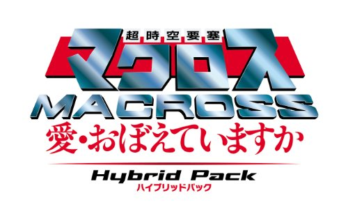  ~~ Hybrid Pack  (30)