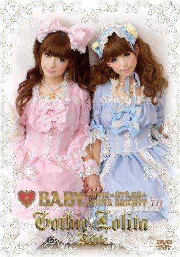 BABY, THE STARS SHINE BRIGHT in ゴシック&ロリータバイブル [DVD]