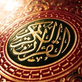 Mohammed Siddiq Al-Minshawi - Unknown