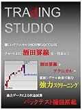 TRAdING STUDIO(酒田罫線チャート)