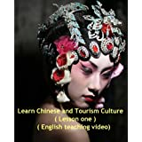 Learn Chinese & Tourism Culture (English teaching video/Lesson one)