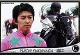 オーナーズホース/OWNERS HORSE【福永祐一】OH02-J009