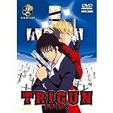 echange, troc Trigun 2 - 2nd Bullet/Episode 6-9  (Digi-Pack) [Import allemand]